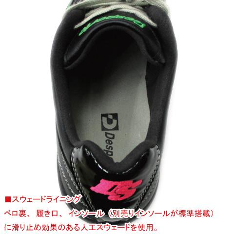 【DS限定】デスポルチ/16' DS別注ボアビスタKI