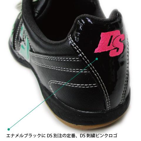【SALE 30%OFF】【DS限定】デスポルチ/16' DS別注ボアビスタKI