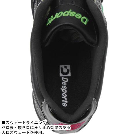 【SALE 30%OFF】【DS限定】デスポルチ/16' DS別注サンルイスKI