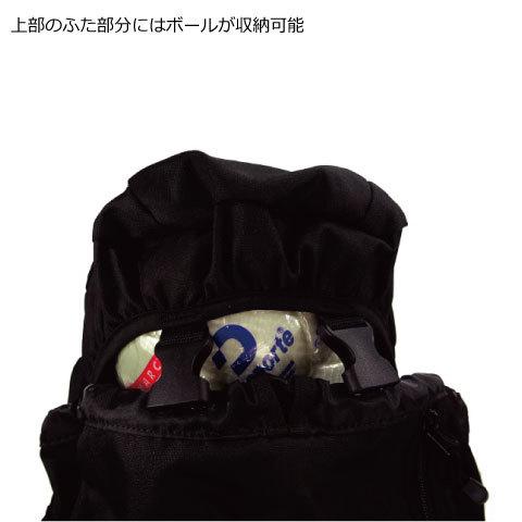 デスポルチ/ バックパック(大)