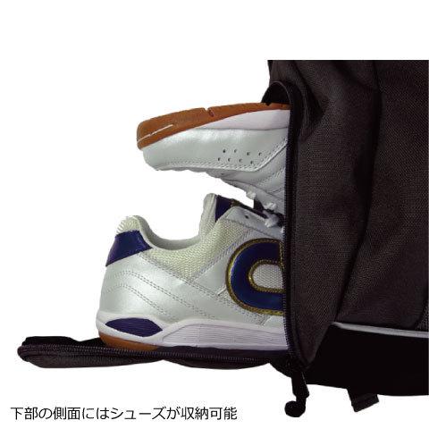 【定番商品】デスポルチ/ バックパック(大)