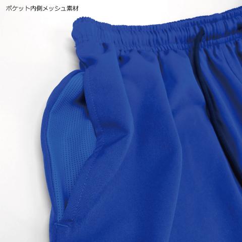 【350円Delivery】【18'継続商品】ルースイソンブラ/ STRETCH MESH MOVE PANTS