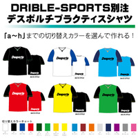 【TEAM ORDER】[Desporte/デスポルチ] DS別注オーダープラクティスシャツ