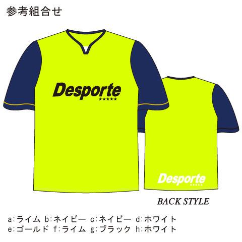 【TEAM ORDER】デスポルチ/ DS別注オーダープラクティスシャツ