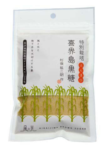 杉俣絋二朗作  喜界島黒糖(粉末) 110g