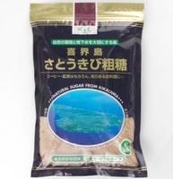 喜界島さとうきび粗糖 500g