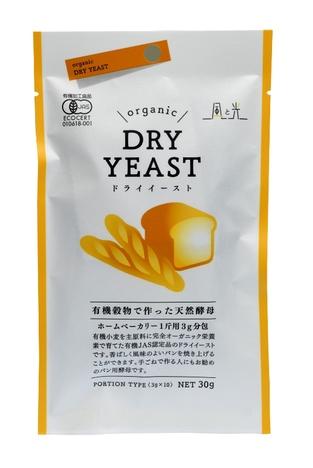 有機穀物で作った天然酵母 3gx10袋