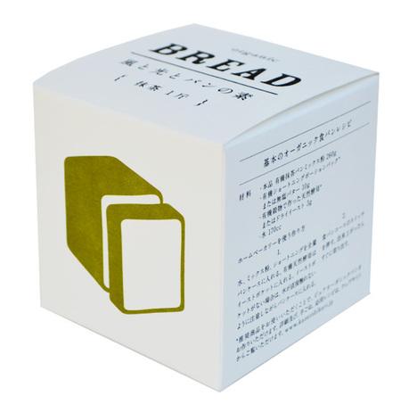 パンミックス粉 抹茶