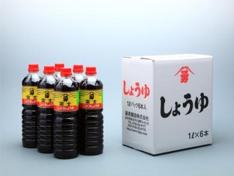 富士醤油1L6本入り1箱