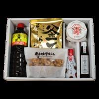 藤勇のオリジナルギフト(赤箱)