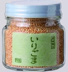 祇園むら田『京のごまや いりごま(白・特小瓶)』