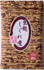 生麩しぐれ煮 (山椒)