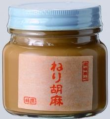 ねり胡麻(白・特小瓶)240g×1本 紙包み