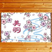 【和風 桜吹雪 今治製名前入りバスタオル】