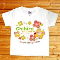 【クローバー 名前入りベビーTシャツ】(半袖・ホワイト)