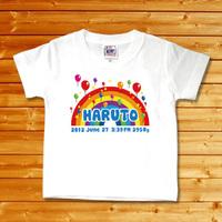 【バルーン 名前入りベビーTシャツ】(半袖・ホワイト)