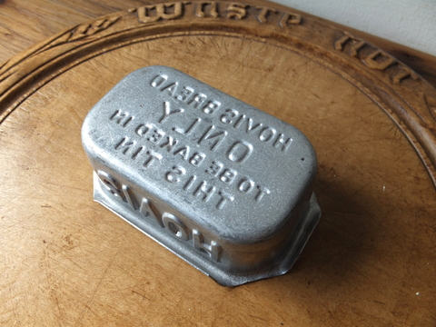 HOVIS Small Bread Tins - ホーヴィス社ミニパン型 -