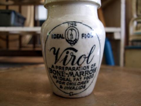 Virol Jar - ヴァイロールジャー -