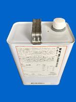 離型剤<br /> 液体タイプを缶(3.78kg)単位で