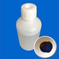 着色顔料ポリトナー<br /> 青色をグラム(100g~500g)単位で