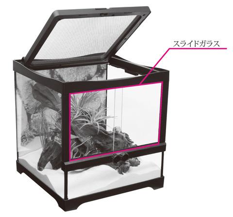 ヒュドラケース 3133用スライドガラス(1枚)