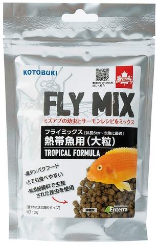 フライミックス 熱帯魚用(大粒)100g