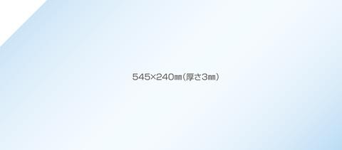 KG-27 ガラスブタ600M用(ターボ使用サイズ)